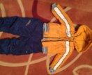 Куртка и штаны на осень 86 размер