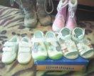 Детская обувь недорого