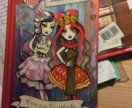 Книга ever after high