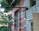Продам Дом 99 кв.м. с участком 15 соток