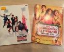 DVD диски, фильмы для подростков