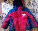 Зимняя одежда (куртка и штаны)
