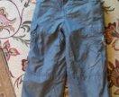 Осенняя куртка и штаны