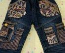джинсы утипленные
