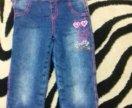 Комбинизон джинсы теплые