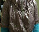 Куртка укорочённая