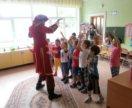 Меняю место в детском  саду