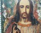 Икона 19 век Господь Вседержитель .