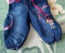 Тепленькие джинсы