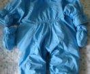 Зимний комбинезон д/м, 68-74 см