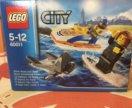 Лего Город