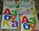 Комплект учебников и дисков