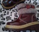 Ботиночки зима.