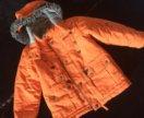 Зимняя куртка 104 р-р