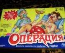 Детская игра операция