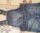 Комбинезон джинсовый для мальчика