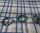 Браслеты, часы,сережки. Каждая по 100 руб