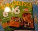 Учебник по немецкому языку «Wunderkinder»