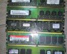Оперативная ddr2 память 512м