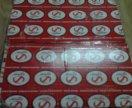Тормозные диски для Пежо партнёр,Ситроен берлинго