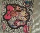 Журнал для наклеек Monster High