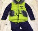 Зимний костюм новый