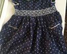 Платье MS