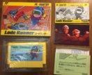 Lode Runner Famicom