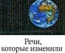 Книги по 150 рублей