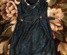 Вечернее платье , очень красивое