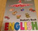 Английский 4 класс