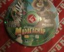 Мадагаскар игра на пк