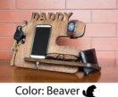 Подставка (деревянная) под телефон, ключи, часы