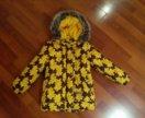 Куртка пуховик детская зимняя Kerry