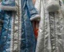 Снегурочка костюм новогодний голубой