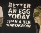 "Футболка ""лучше яйцо сегодня, чем курица завтра"""