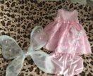 Платье для маленькой феи
