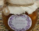 Соленая карамель с арахисом