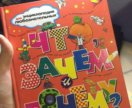 Книга для детей, познавательная