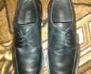 """Продам туфли """"классика"""""""