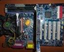 Материнка видеокарта память процессор охлаждение