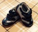 Ботинки капика 20