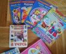 Набор различных познавательных книжек для малышей