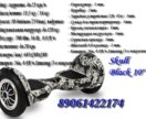 Skull black смартбаланс гироскутер