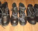 Ботинки масло-бензостойкие