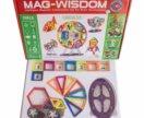 Mag Wisdom 71 деталь