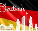 Домашние и контрольные по немецкому языку