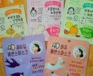 Много корейских масок для лица