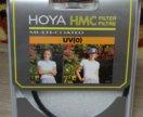 Продаю защитный светофильтр Hoya HMC UV