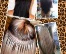 Наращивание волос.капсульное и косичное